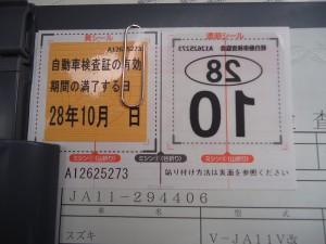 DSC04614