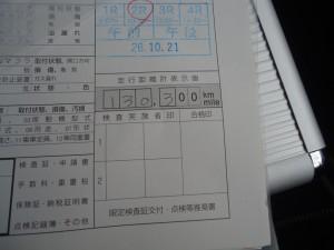 DSC04800